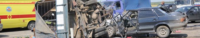 Beaverton Personal Injury Beaverton Trucking Accidents Lawyer